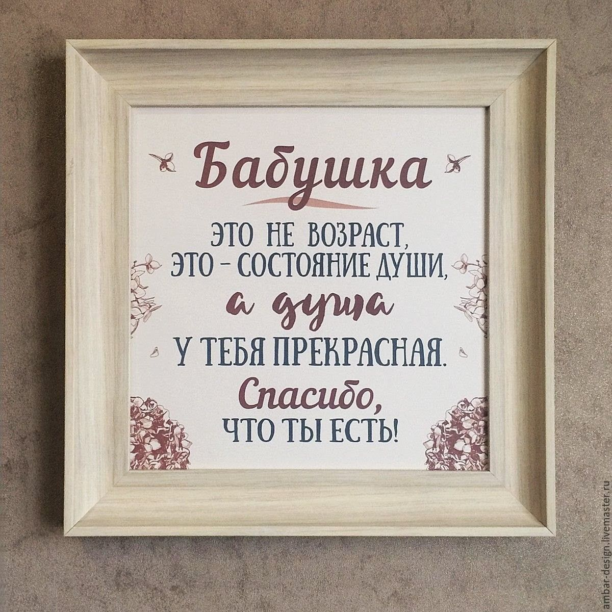 прически фразы о подарках с картинками столице россии