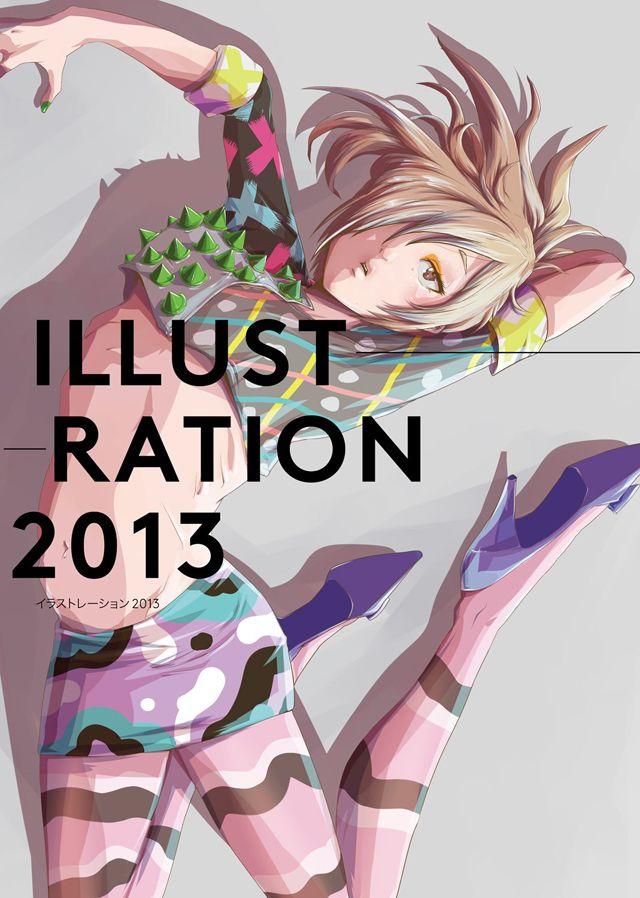 ILLUSTRATION2013 - YKBX | ポスター レイアウト, イラスト, デザイン