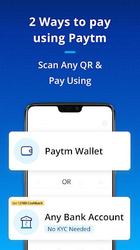 Paytm Bhim Upi Money Transfer Mobile Recharge 8 4 2 Check
