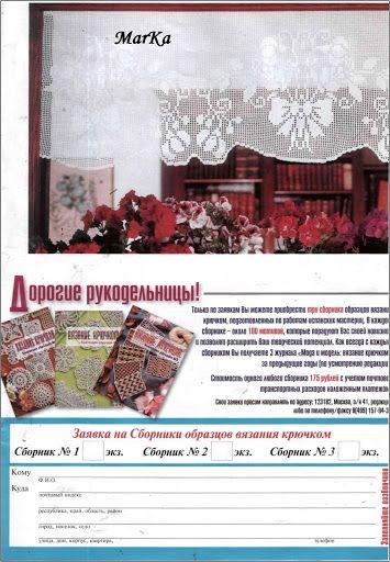 Мода и модель 2007-10 - Osinka.Rus.Pr - Álbumes web de Picasa
