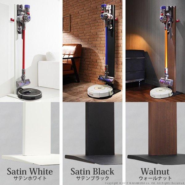 Wallクリーナースタンドv3 ロボット掃除機設置機能付き オプション