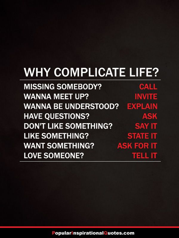 complicate life quotes