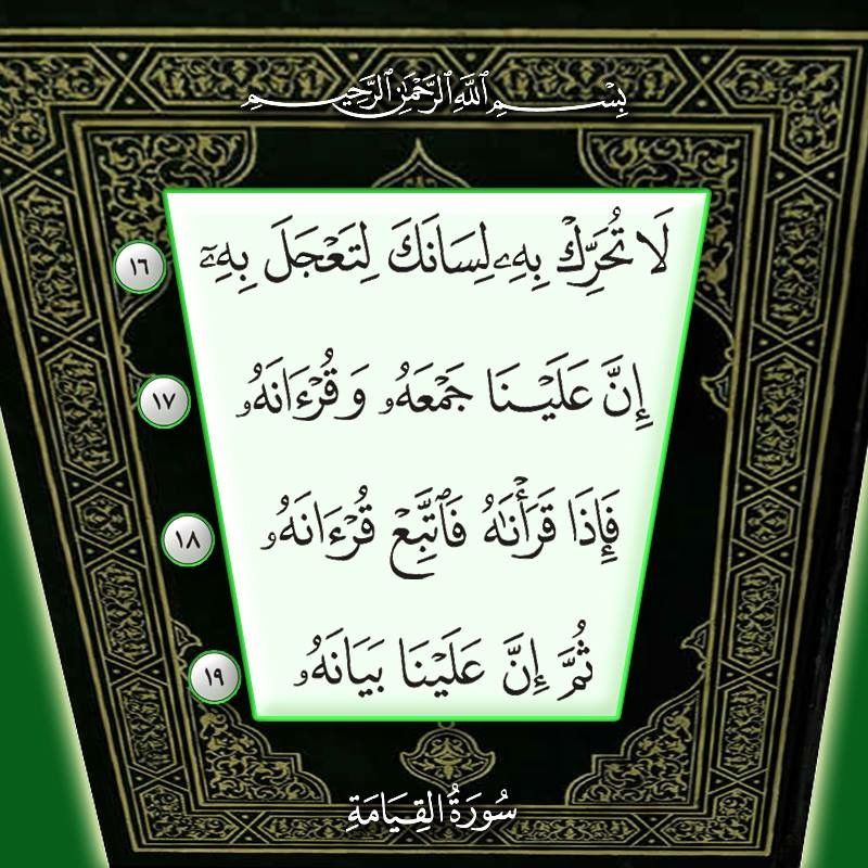 Pin By On Islamic Calligraphy خطوط إسلامية Islamic Calligraphy Arabic Calligraphy Design Font Art