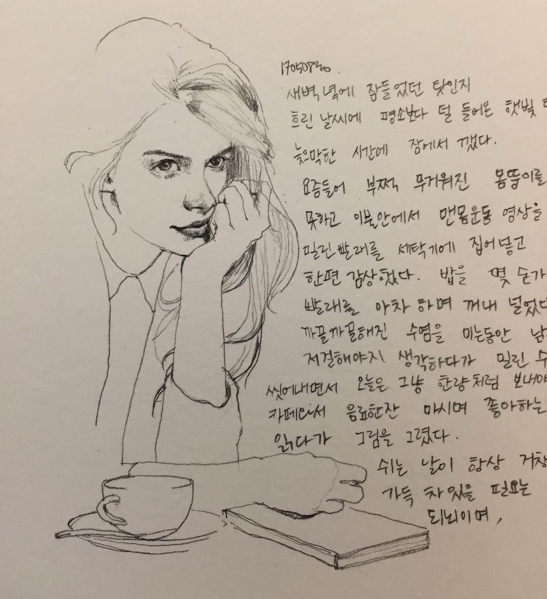 "3,274 curtidas, 17 comentários - 낙서들로 채워감 (@seoyeongrong) no Instagram: ""지금은 운동가야지.. 라는 생각 #취미 #낙서 #그림 #드로잉 #스케치 #hobby #doodle #drawing #sketch"""