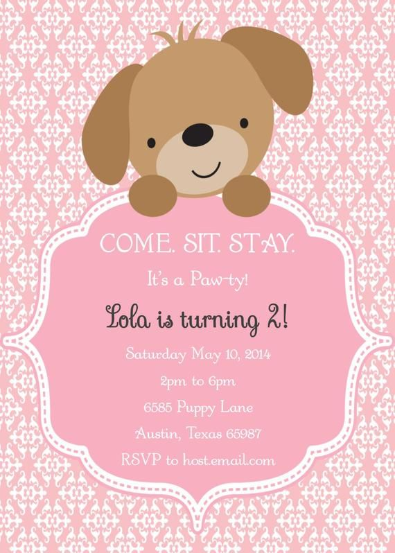 Puppy Party Invitations Birthday For Girls