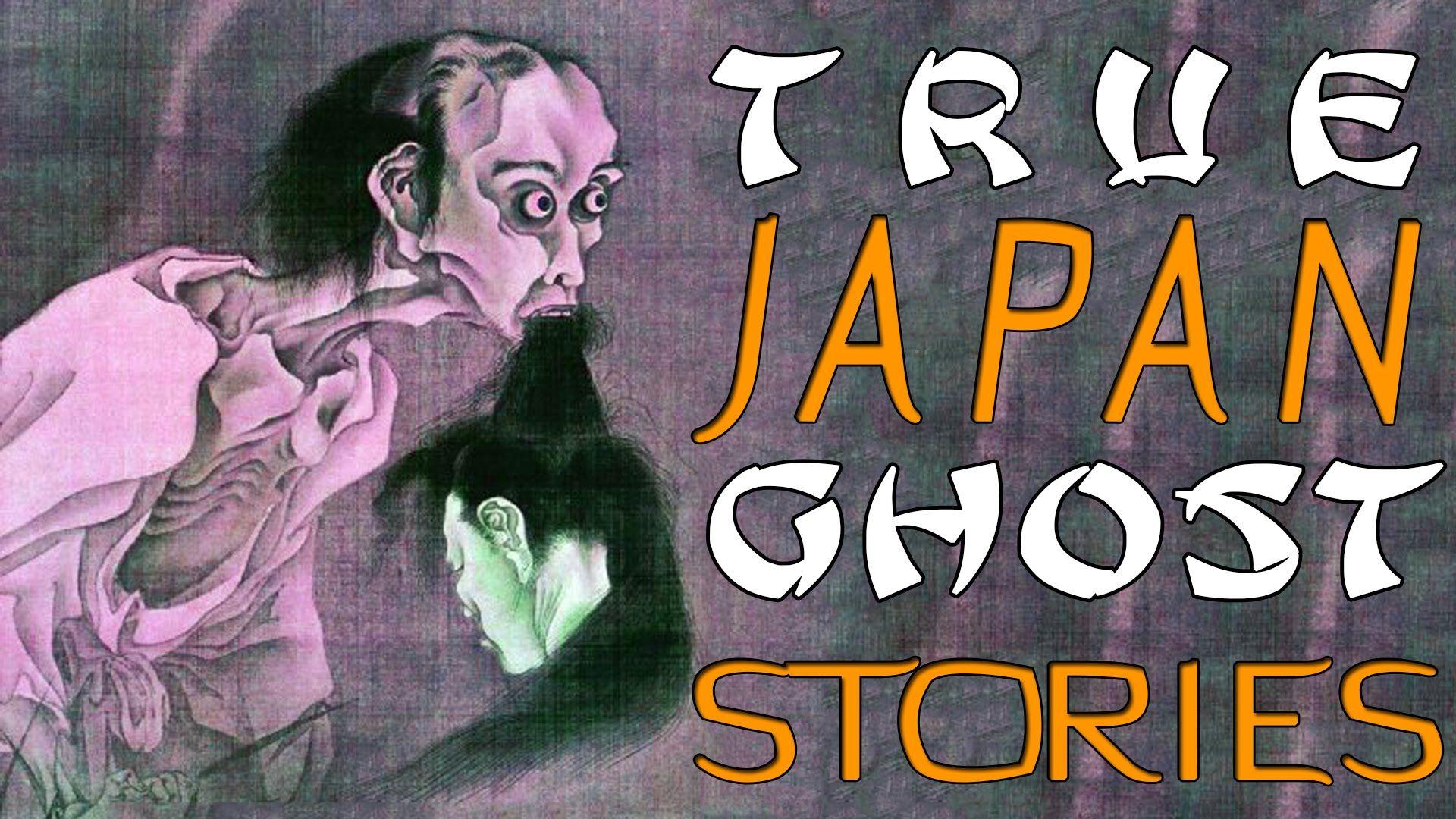 paranormal japan