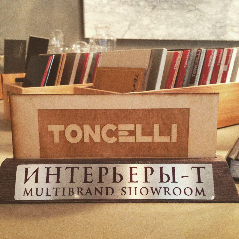 Официальный дилер  бренда Toncelli. Кухни с итальянским характером.