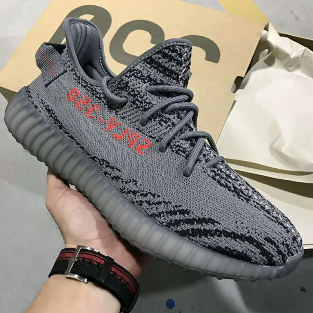 the latest 1a21a 7d3dd Buy Cheap Yeezy Boost 350 V2 Beluga SPLY 350 Grey/Orange For