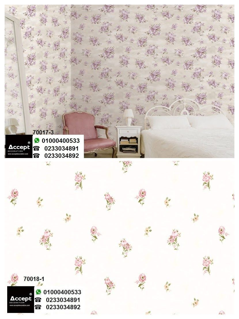 Styling Project Jotun Wonderwall Royal Velvet Live Loud Girl Bedroom Wall Colors Room Decor Home Decor
