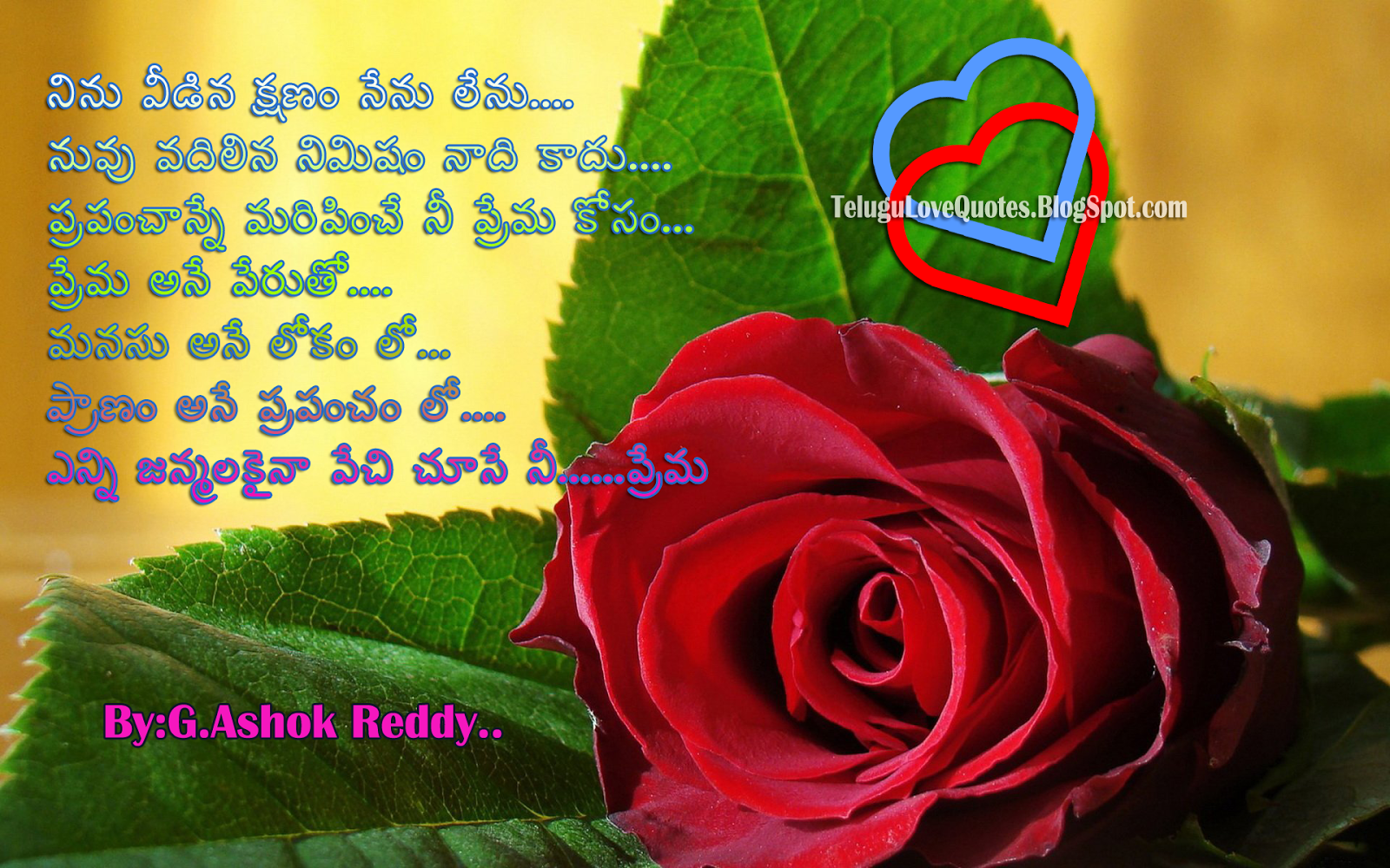Love Quotes For Him On Greeting Cards Telugu Love Quote With Image