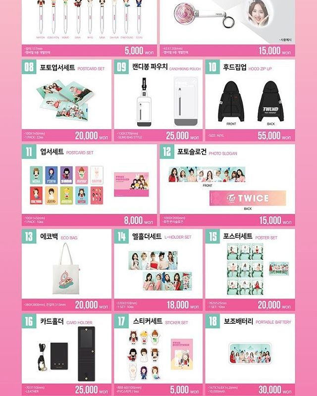 TWICE OFFICIAL MERCHANDISE 2!!!! I'm Having It All!!! (Like