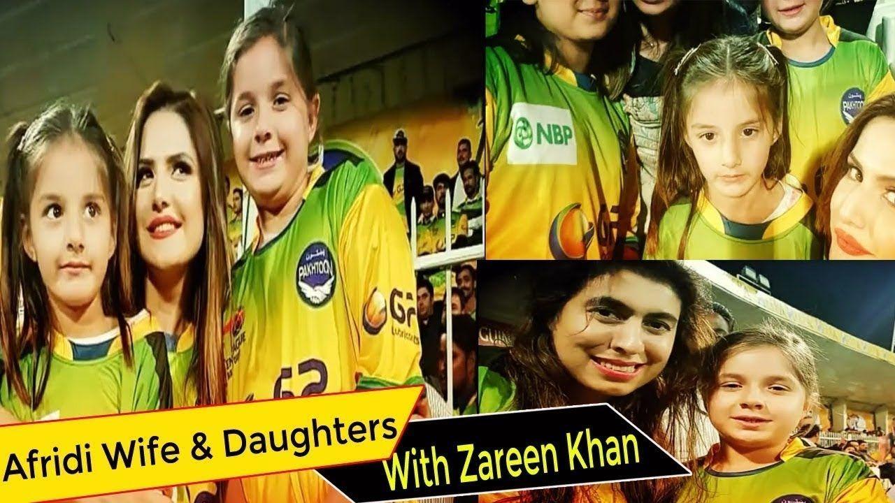 Shahid Afridi Wife Zareen Khan With Shahid Afridi S Daughters T10 Le Youtube Shahid Afridi Daughter