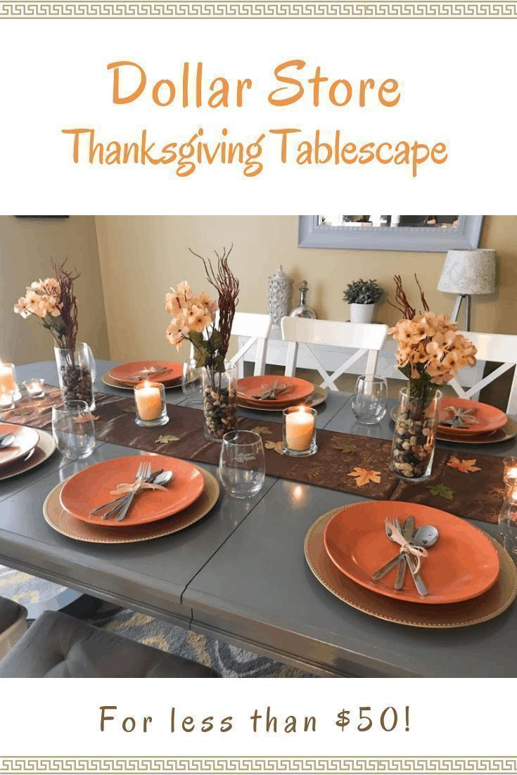 Dollar Store Thanksgiving Tablescape - #dollarstores Dollar Store Thanksgiving Tablescape - #thanksgivingtablesettings