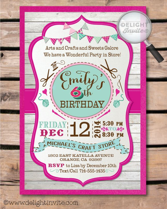Arts and Crafts Birthday Party Invitations | Arts and Crafts Party ...