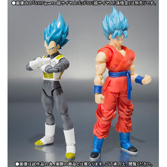 "SHF Dragon Ball Legend Broly 7/"" Model New Super Saiyan SS Action Figure PVC Toy"