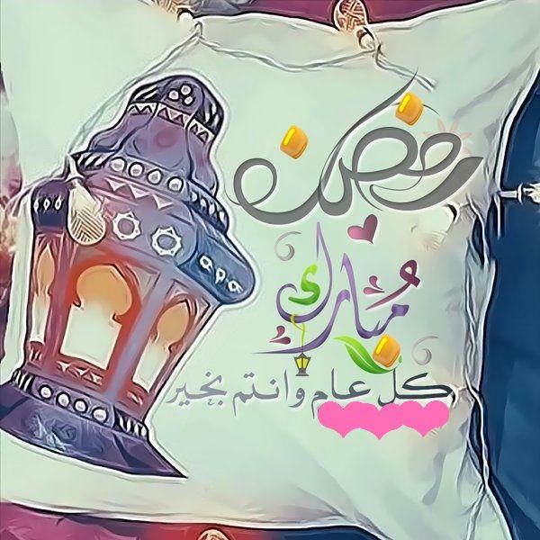 Pin By Samsung Galaxy On رمــــضــان Ramadan Ramadhan