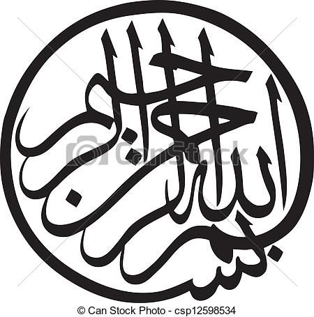 Arabic calligraphy Illustrations and Clipart. 8,152 Arabic ...