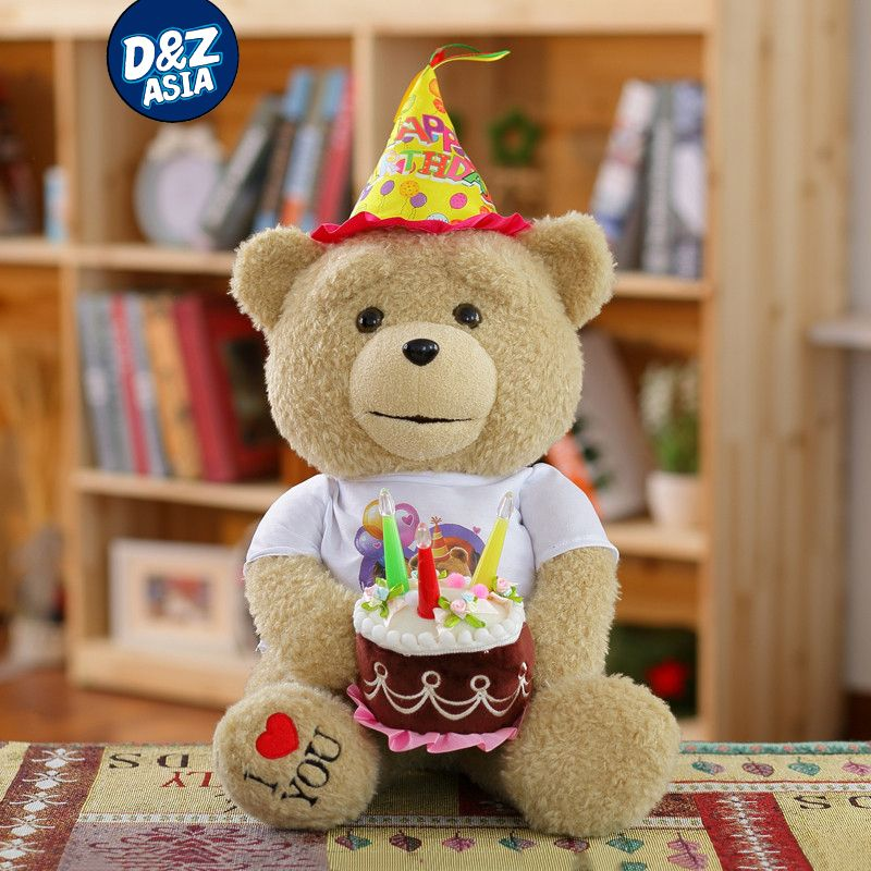 Birthday Cake Teddy Bear Doll 1pcs 60cm 23inch Ted Gifts Recording Plush Toys For Girls Gift Affiliate