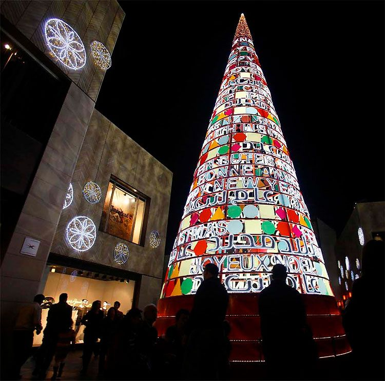 1168 Jpg 750 743 Pixels Beirut Lebanon Holiday Christmas Tree Swarovski Christmas Tree Unique Christmas Trees