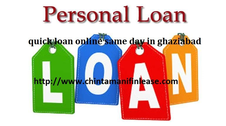 This Credit Score That Determines Your Eligibility For A Personal Loan Has A Certain Ranges Which Tell Whether With Images Loans For Bad Credit Personal Loans Quick Loans