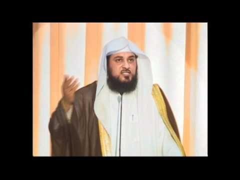 الحياة في القبور خطبة الجمعة د محمد العريفي Youtube Search Video
