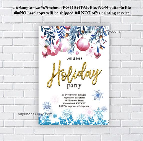 Christmas Party Invitation Holiday Party  Holiday Party