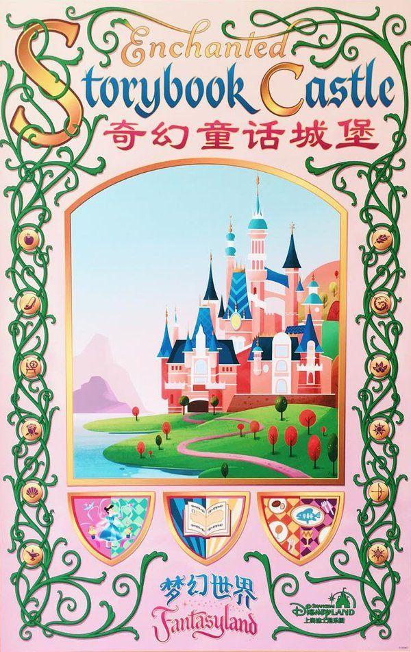 Set 12 posters affiches De Film Disney Pixar Exclusif Disneyland Paris