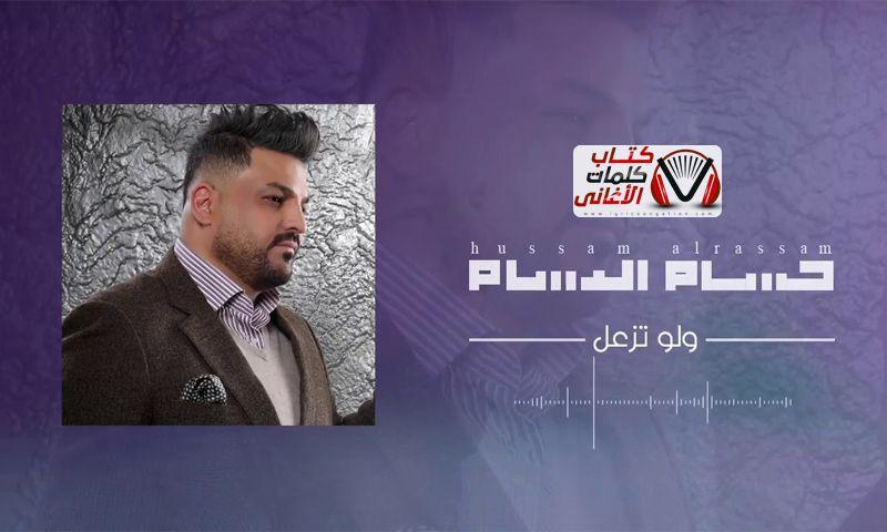 Pin By Awatif Alyousifi On القيصر Qaissar Arab Celebrities Arabic Jokes Roman Love