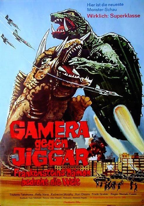 中川いさみ on | Movie Monster ...
