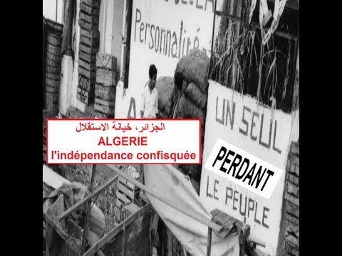 Algerie 05 07 1962 05 07 2017 55 Ans L Independance Confisquee خيانة Alger Peuple