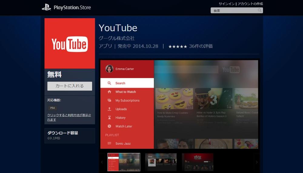 Erro NP376028 no YouTube para PS4 causa problemas de