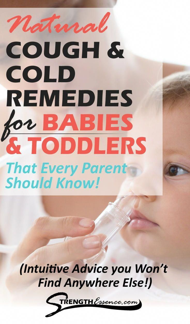 163f2a3ee2dd7eac63564024db626668 - How To Get Rid Of A Child S Cough Quickly