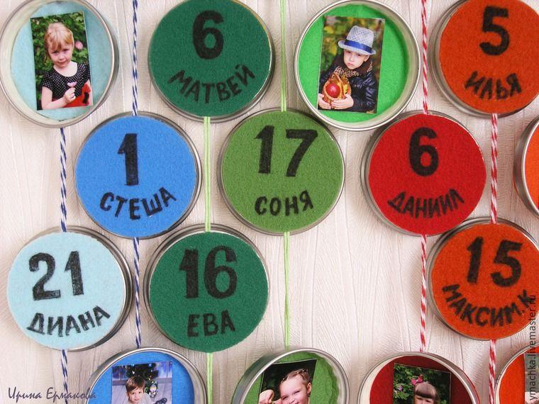 Календарь для поздравления с днем рождения