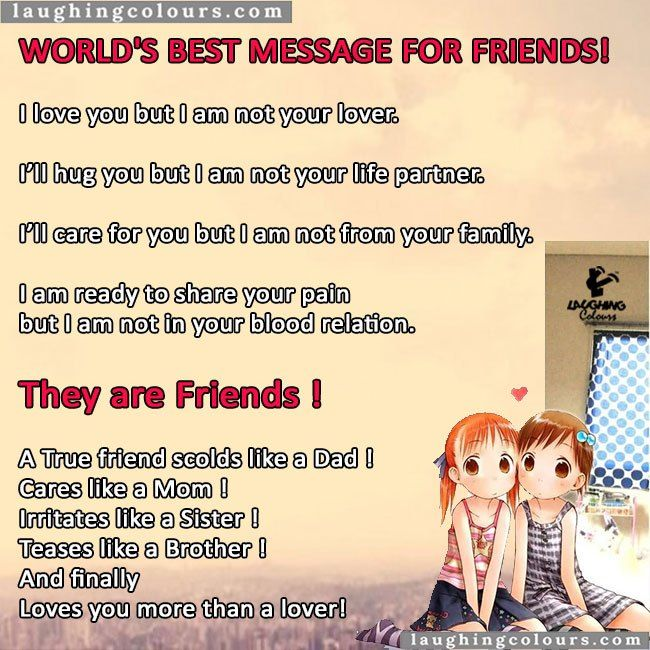 Best Birthday Quotes For Friend In English: WORLD'S BEST MESSAGE FOR FRIENDS!