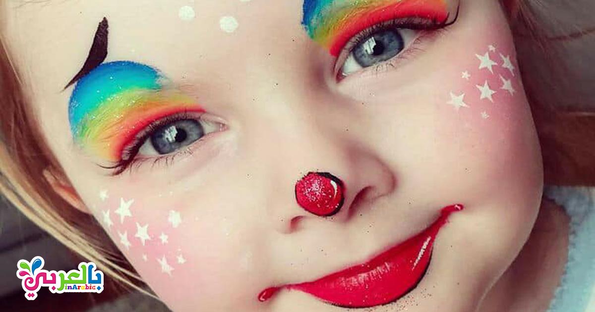 رسومات جميلة ومميزة الرسم على الوجه للاطفال بطريقة سهلة وآمنة وطريقة تحضير الوان طبيعية بالمنزل للرسم على وجوه الأطفال في Crazy Makeup Nostril Hoop Ring Face