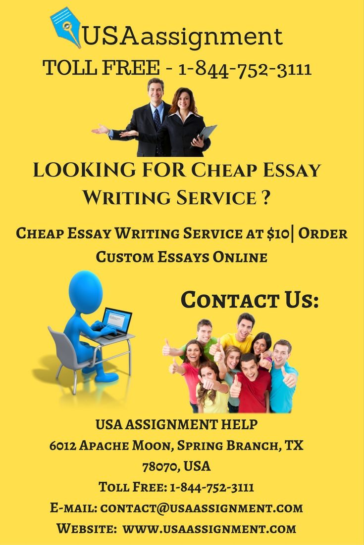 Order cheap essays