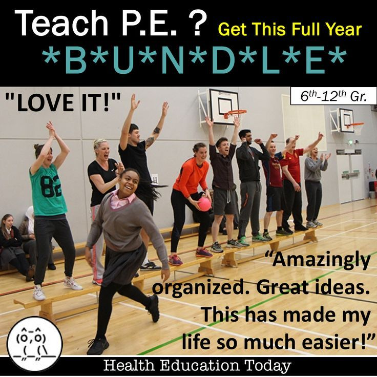 P.E. Lessons 1 BestSelling Full Year 6th12th P.E