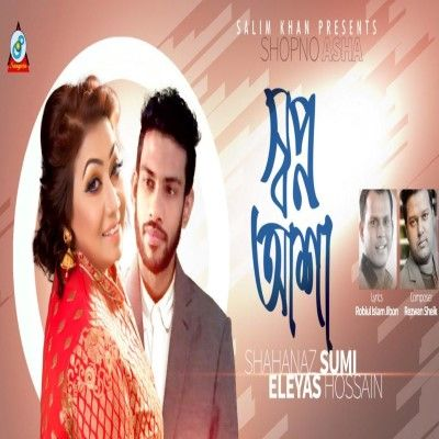 surya bengali movie songs free 11