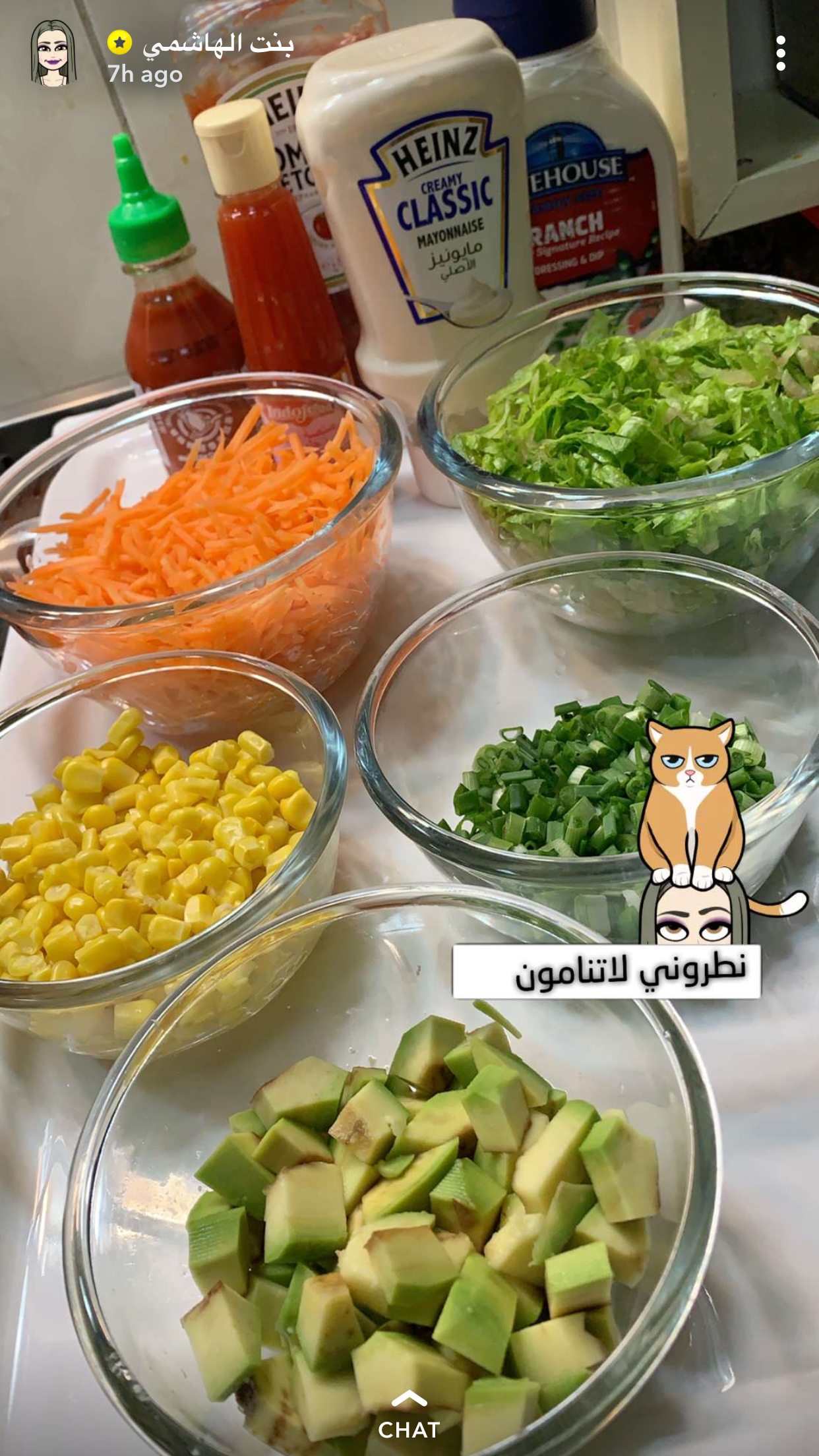 Pin by Maryam Alali on سلطات Arabic food, Food, Salads