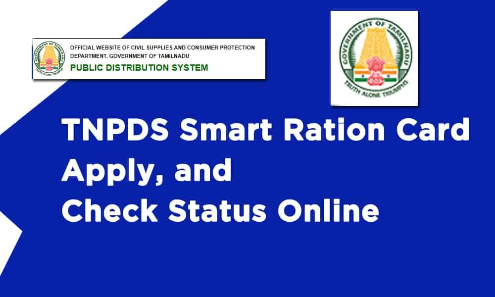 TNPDS Smart Ration Card Apply, and Check Status Online #govtschemes  https://onlineyojana.in/tnpds-smart-rat… in 2020 | Ration card, Public  distribution system, How to apply