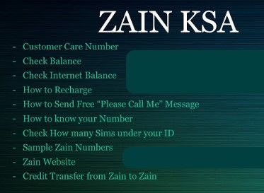 Zain Mobile Ksa All Important Info Technewssources Com Check And Balance How To Know Customer Care