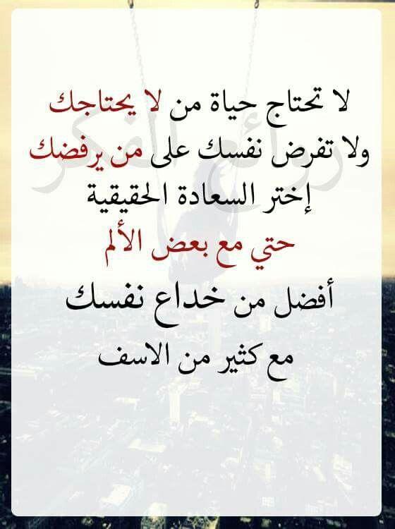 Pin By الوداع الأخير On كلام راقي Iasi Calligraphy Design