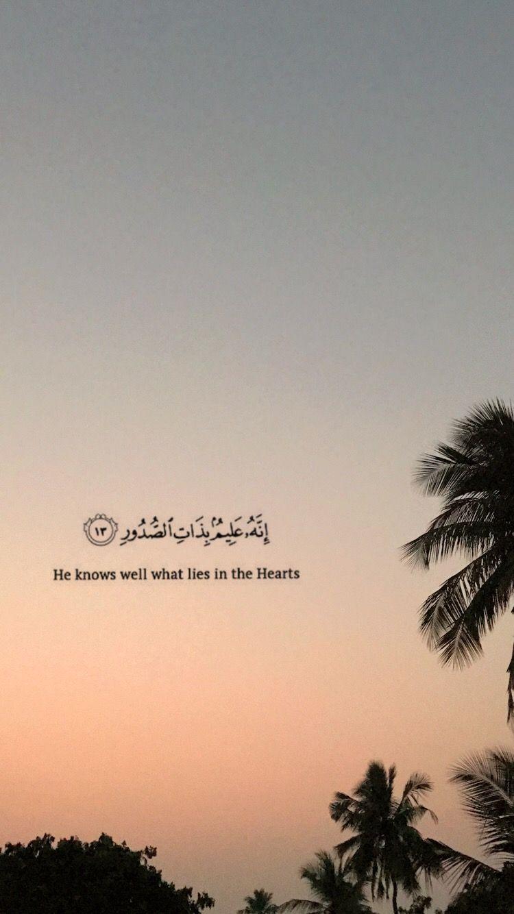 Pin Oleh Amira Khairil Di Islam Kutipan Agama Motivasi Kutipan Rohani