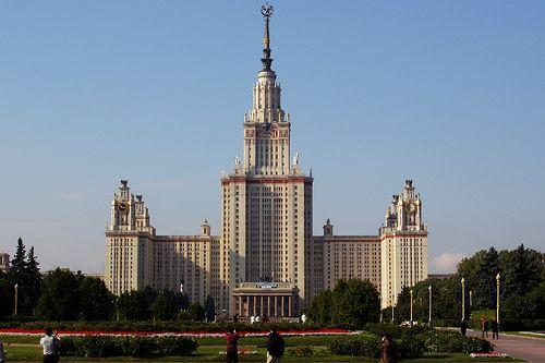 Fotos de Moscou, Rússia