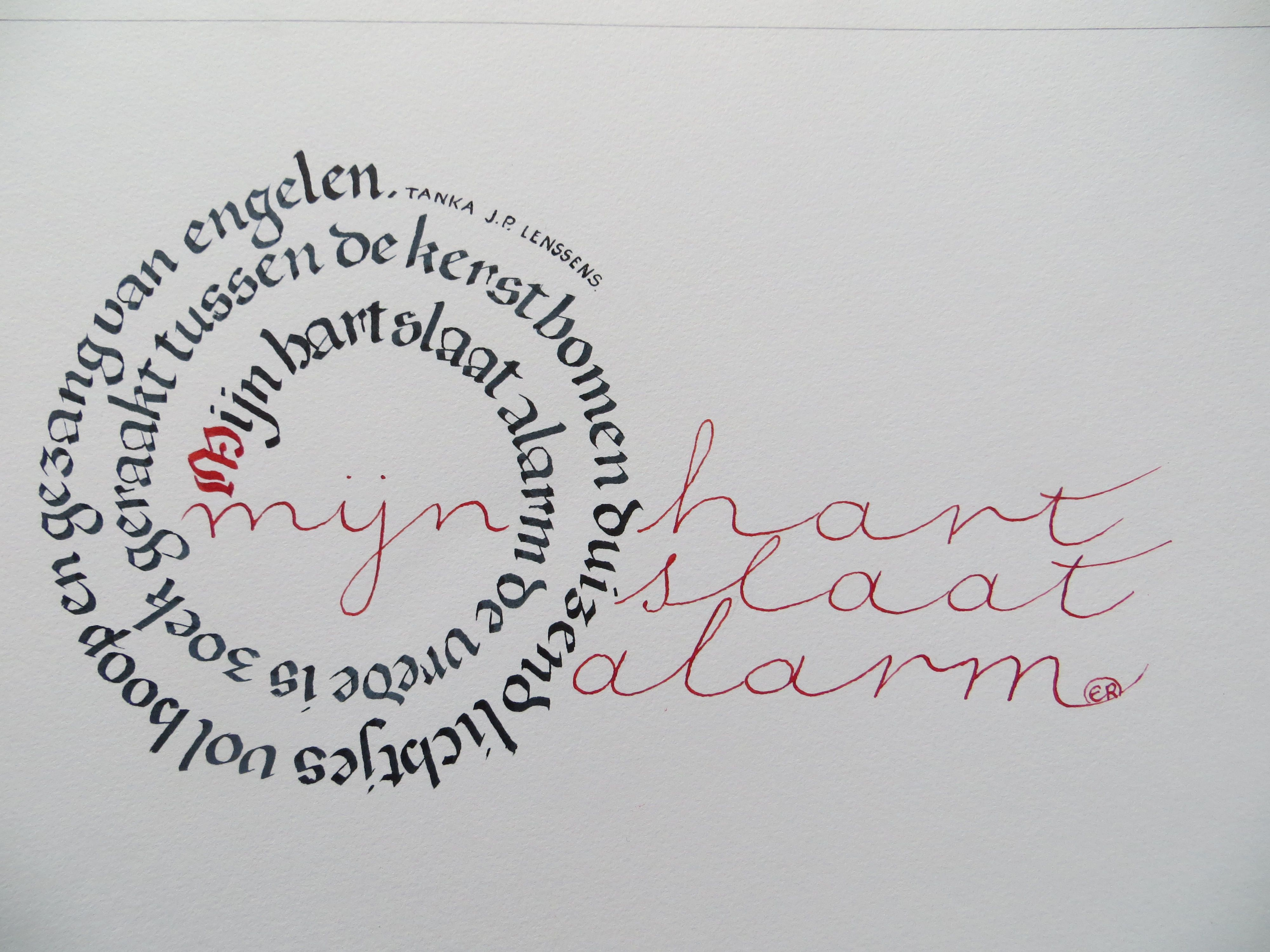 2016 Elly R Calligraphie