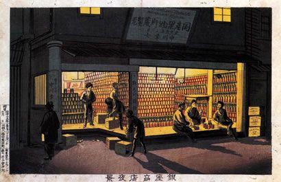 2. 小林清親と「光線画」>文化/たばこクロニクル>たばこジャーナル>たばこワールド