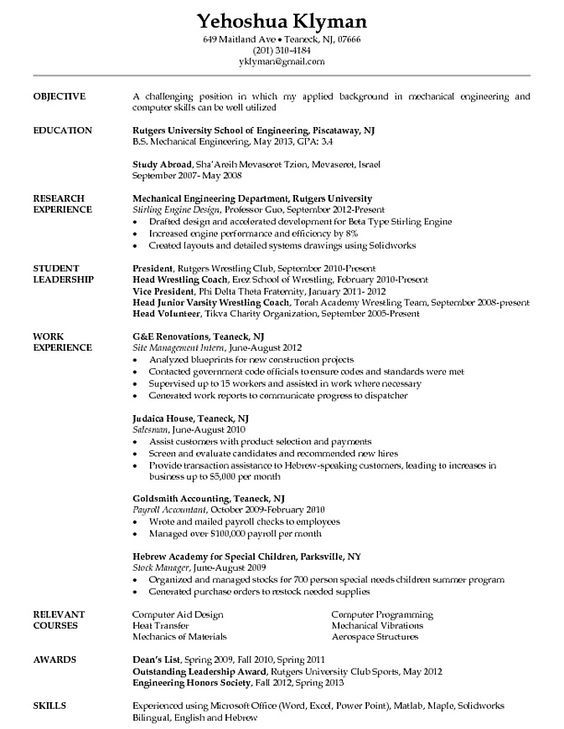 mechanical engineering with computer skills and awards to put on