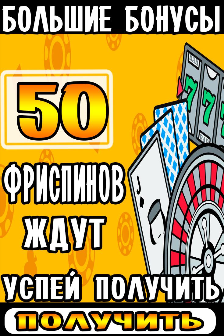 Интернет казино вулкан игровые автоматы играйте казино вулкан игровые автоматы играть бесплатно покер