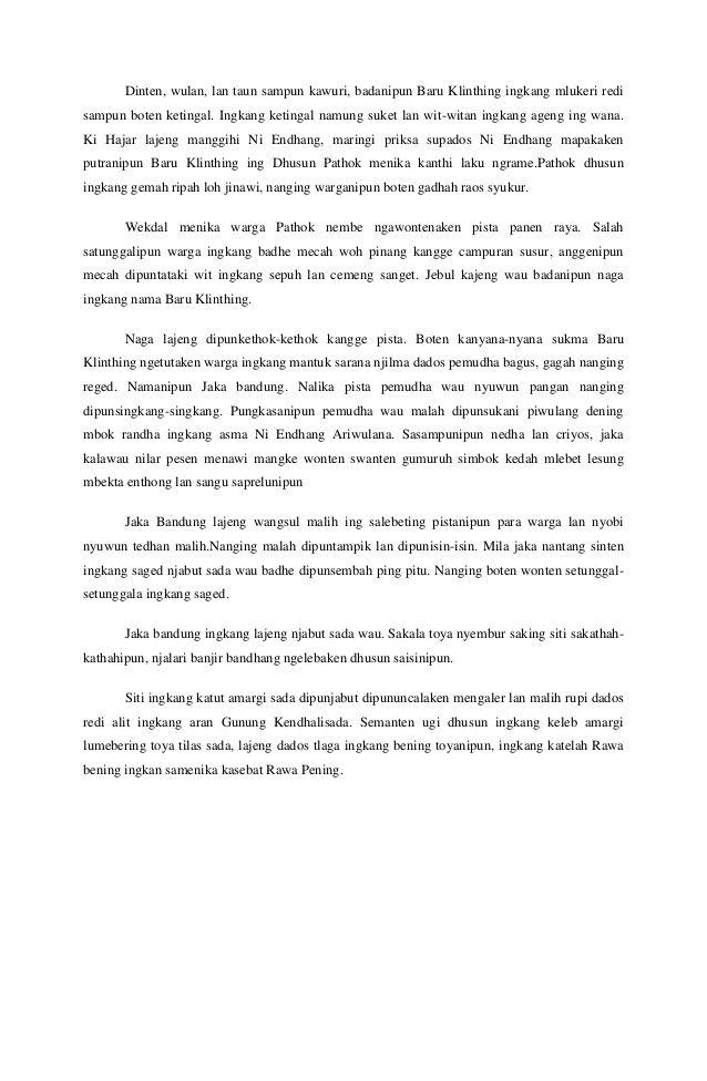 Cerita Rakyat Bahasa Jawa : cerita, rakyat, bahasa, Cerita, Rakyat, Bahasa, Jawa,, Keong, Tarub,, Pening, Marang,, Wise,, Nangis