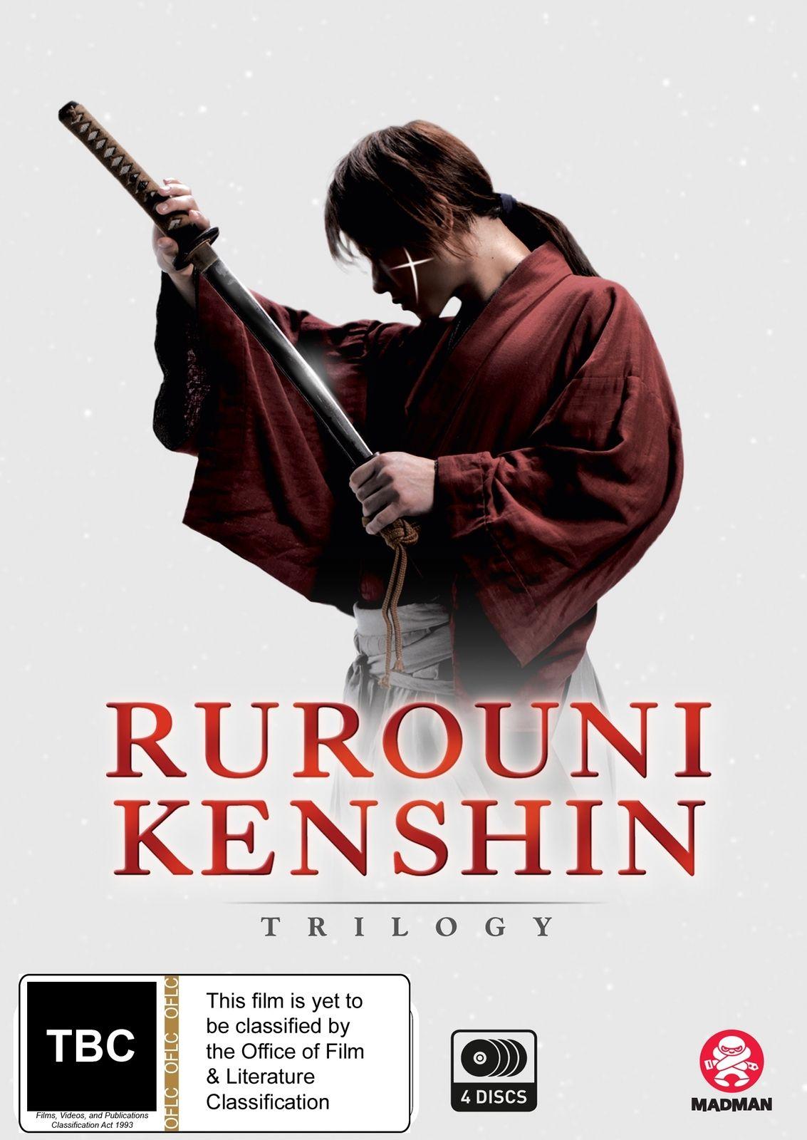 Rurouni Kenshin Trilogy DVD【2020】 佐藤健, るろうに剣心, るろうに